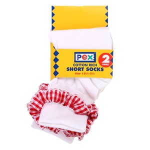 Socks - Gingham - 2 Pair Pack